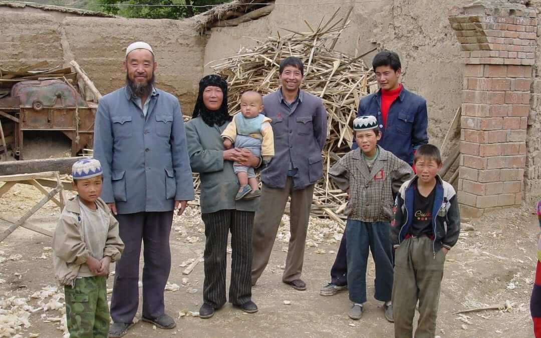 Islamic Groups of China